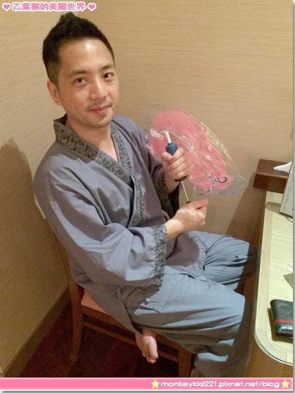 20141113日月潭雲品_5-9.jpg