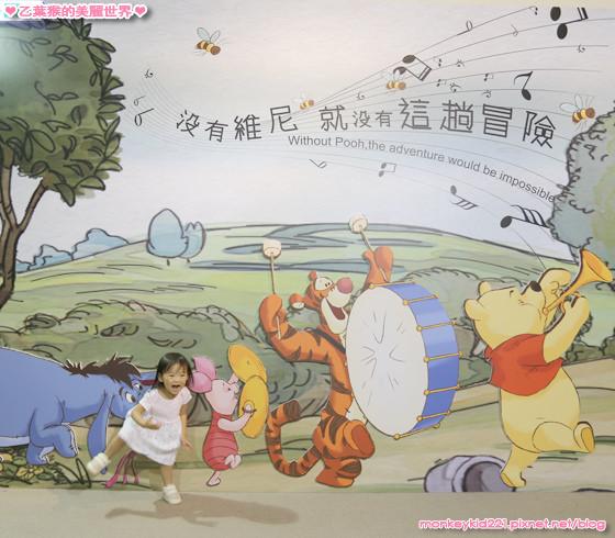 20160622小熊維尼特展_25.jpg
