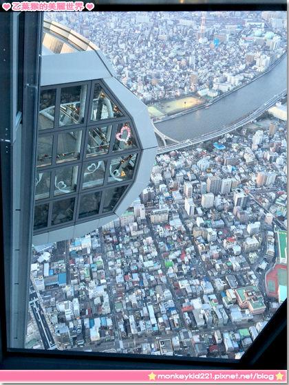 20140306東京DAY1_6-9.jpg