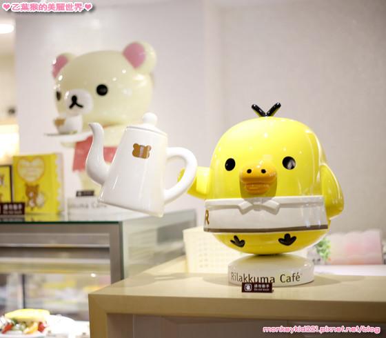 20160503拉拉熊咖啡廳_3.jpg