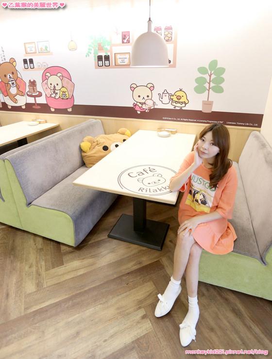 20160503拉拉熊咖啡廳_17.jpg