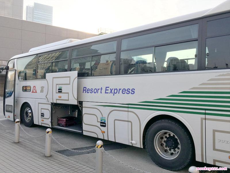 20170402東京賞櫻河口湖_6-2.jpg