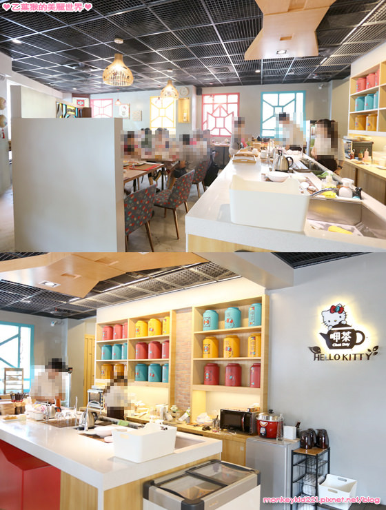 20160917Kitty呷茶餐廳_9.jpg