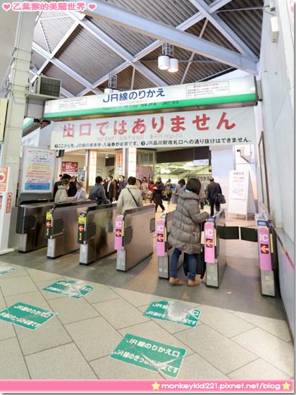 20140306東京DAY1_2-10.jpg