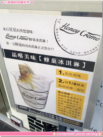 20140330台北喜瑞飯店_69.jpg