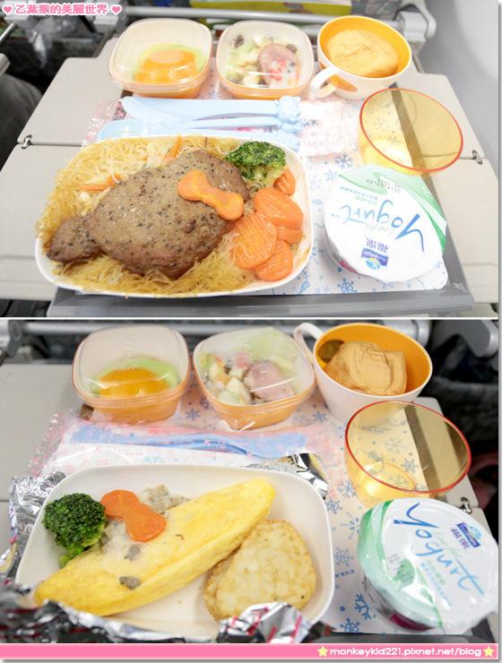 20140306東京DAY1_1-8.jpg