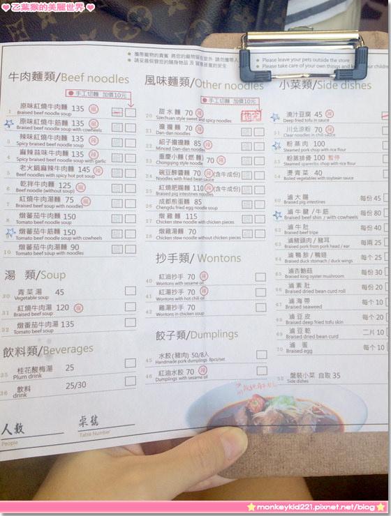 20150821竹北段純貞_10.jpg