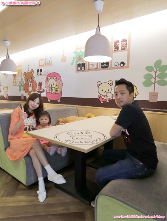 20160503拉拉熊咖啡廳_1.jpg
