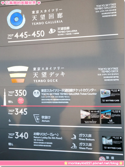 20140306東京DAY1_6-2.jpg