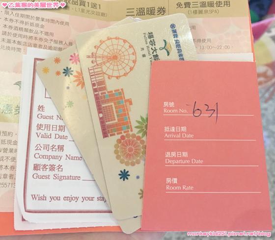20161223台中麗寶Outlet_1-4.jpg