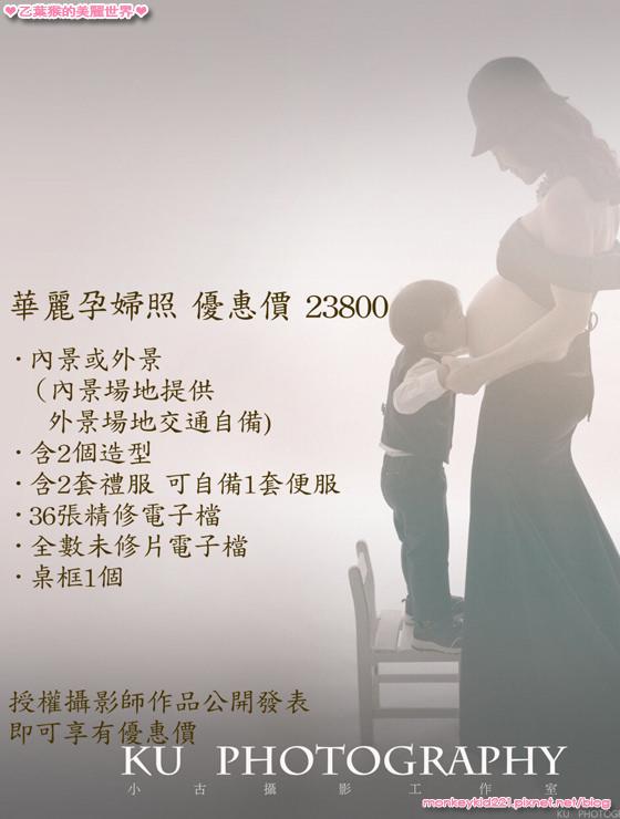 20161024二寶孕婦寫真_7-2-1.jpg