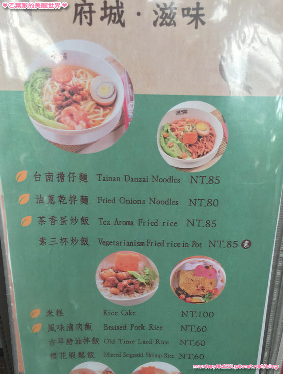 20160917Kitty呷茶餐廳_28.jpg
