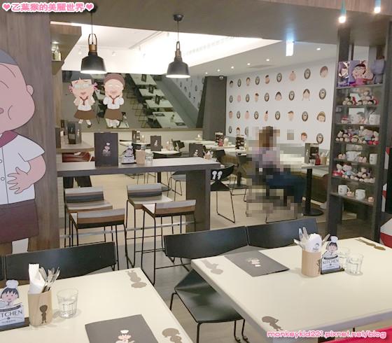 20160926小丸子餐廳_13.jpg