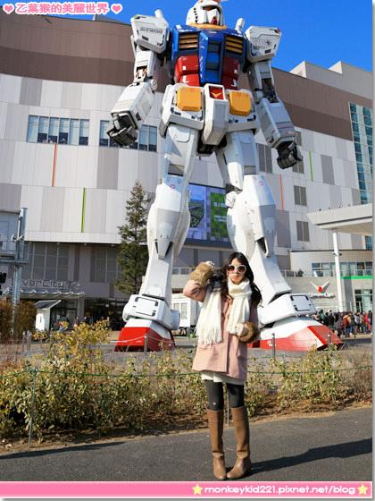 20140308東京DAY3_4-1.jpg