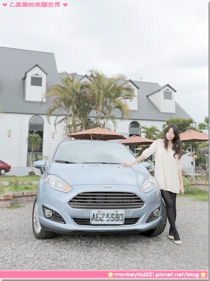 ★南投★福特Fiesta 1.5L的日月潭奢華小旅行。美食景點篇