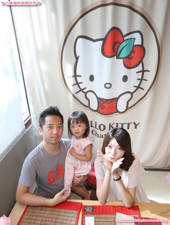 20160917Kitty呷茶餐廳_46.jpg