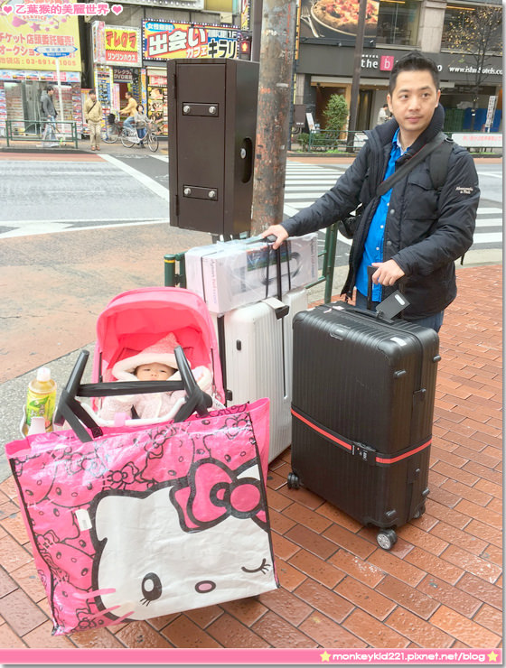 20151115東京迪士尼雙園行_5-3.jpg