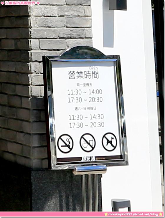 20150821竹北段純貞_5.jpg