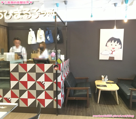 20160926小丸子餐廳_7.jpg