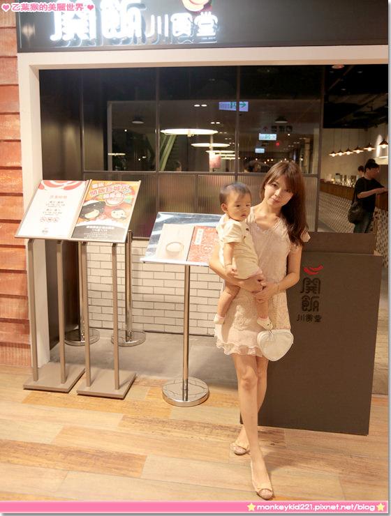 ★新竹★巨城開飯川食堂,全新開幕高CP值又美味