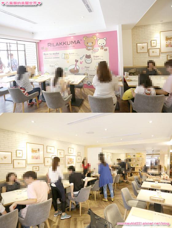 20160503拉拉熊咖啡廳_11.jpg