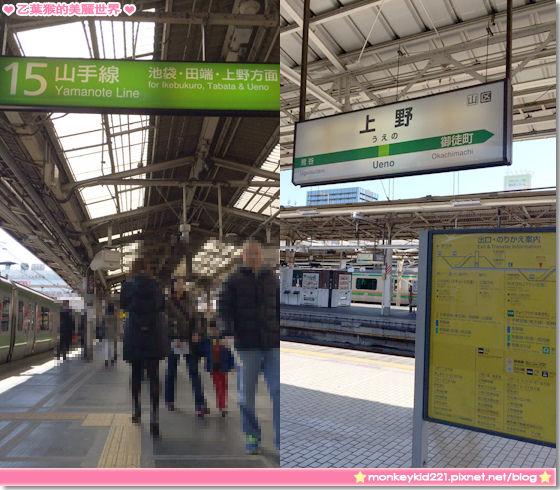 20140308東京DAY3_1-3.jpg