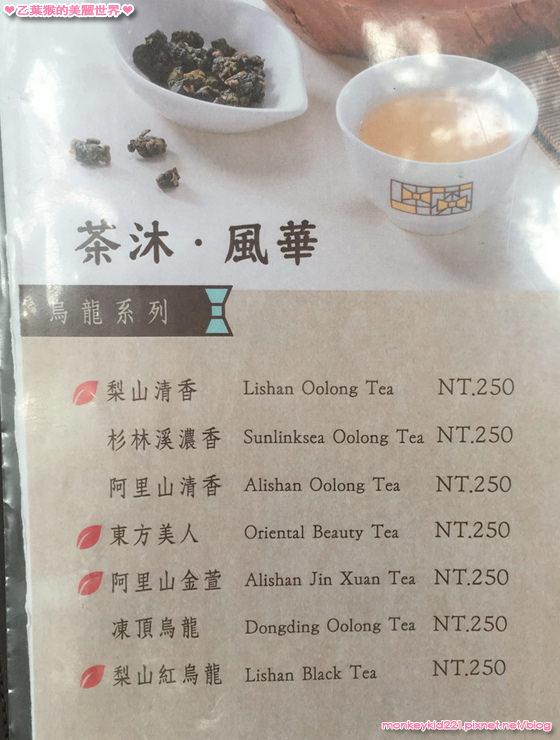 20160917Kitty呷茶餐廳_24.jpg