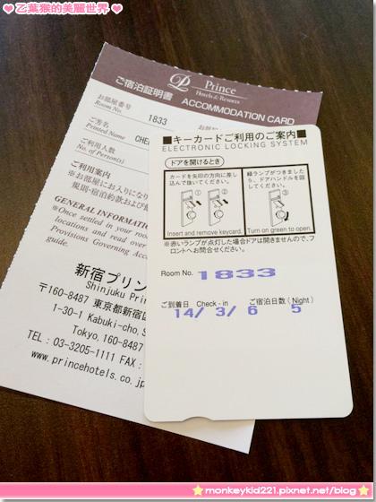 20140306東京DAY1_3-5.jpg