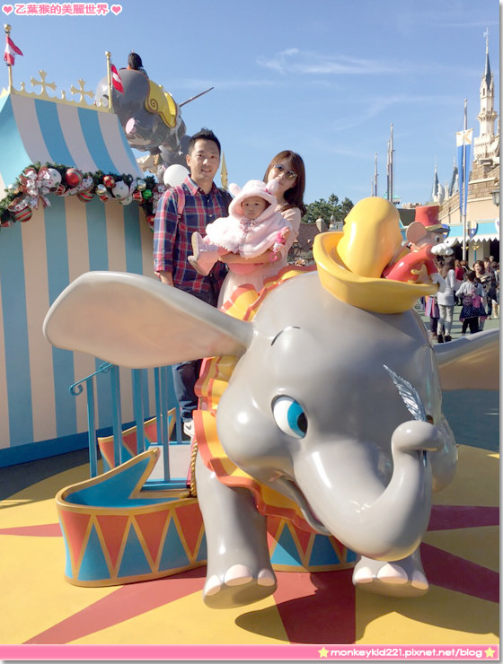 20151115東京迪士尼雙園行_3-26.jpg