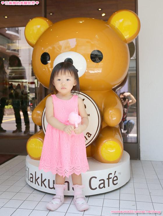 20160503拉拉熊咖啡廳_8.jpg