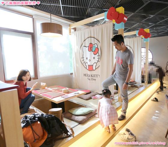 20160917Kitty呷茶餐廳_21.jpg