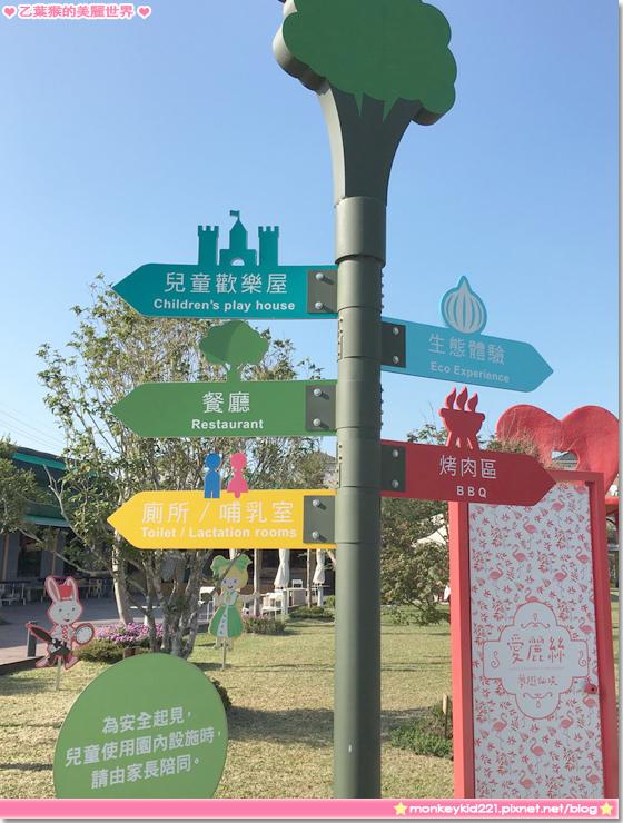 20160101赤腳丫林酒店_1-4.jpg