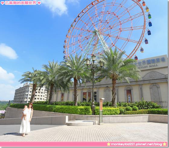 20150725義大皇家酒店_2-5.jpg