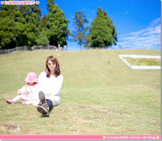 20151108藍天清境游_6-18.jpg