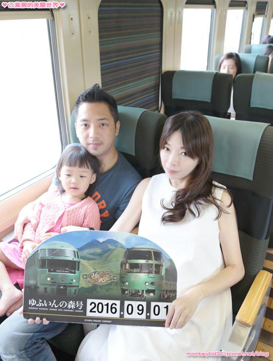 20161219九州福岡_7-7.jpg