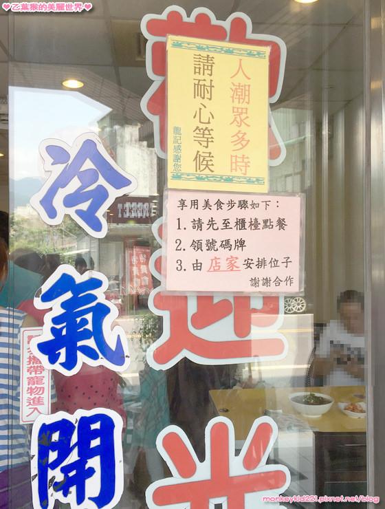20160520長榮鳳凰_3-2.jpg