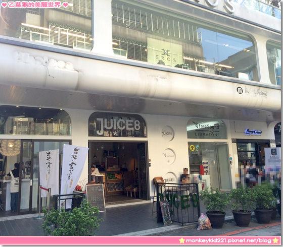 20140330台北喜瑞飯店_66.jpg
