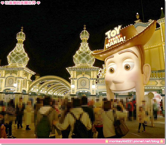 20151115東京迪士尼雙園行_2-40.jpg