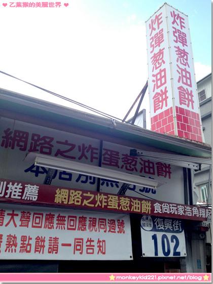 20131208花蓮美食_32.jpg