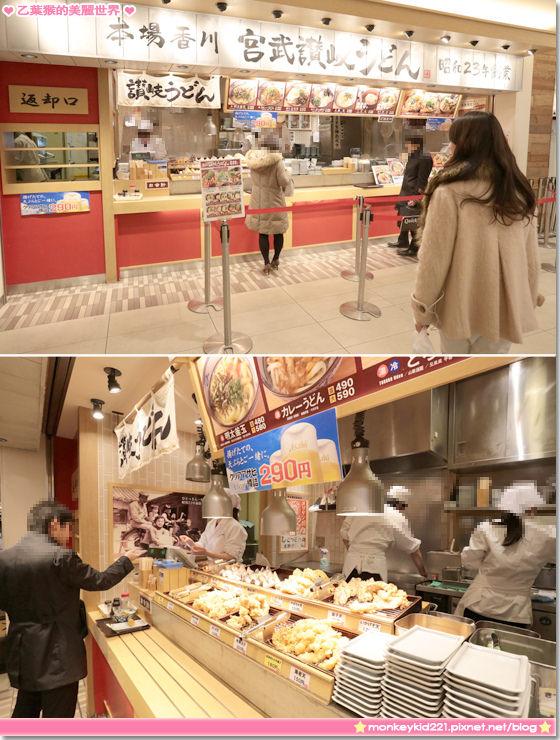 20140306東京DAY1_7-12.jpg