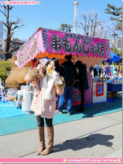 20140308東京DAY3_1-37.jpg