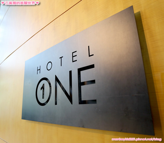 20160430台中HotelOne_1-4.jpg