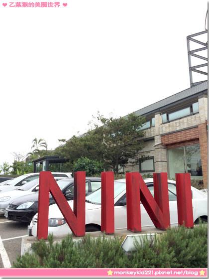 20140427桃園Nini尼尼餐廳_13.jpg