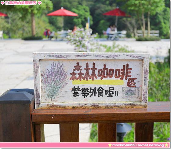 20140411心鮮森林_51.jpg