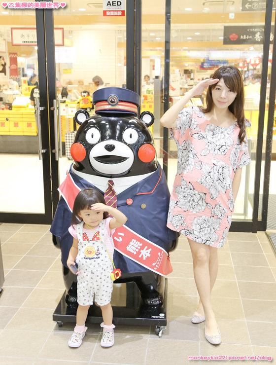 20161219九州福岡_12-13.jpg
