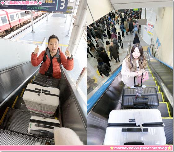 20140306東京DAY1_2-9.jpg