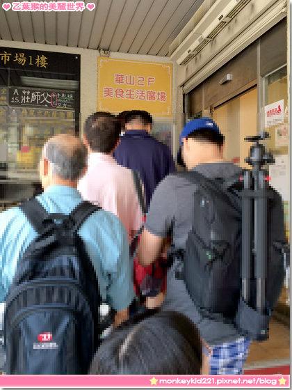20140330台北喜瑞飯店_43.jpg