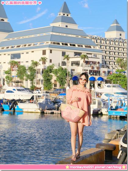 20140720漁人碼頭福容大飯店_1-7.jpg