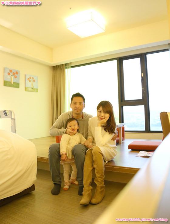 20160124福容大飯店月眉_2-1.jpg