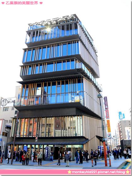 20140308東京DAY3_1-9.jpg